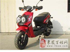 女式摩托车出售