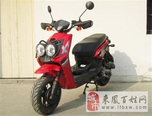女式摩托车金沙国际网上娱乐
