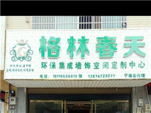 九疑南路临街六米商铺门面50000元/年