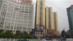 出售得廷财富广场C幢24层2402号