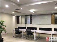 9成新办公桌便宜卖