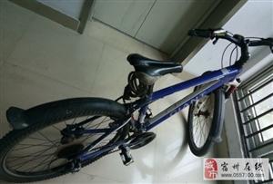 出捷安特自行车一辆