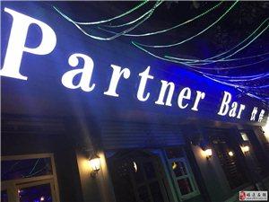 低價轉讓,望海公園酒吧一條街,伙伴酒吧