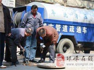 邛崃管道疏通,开孔,水管维修,清理化粪池等