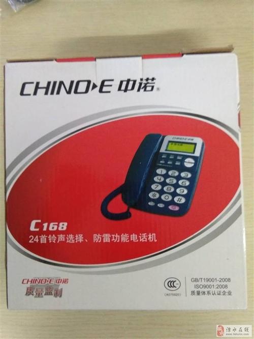 全新座机电话