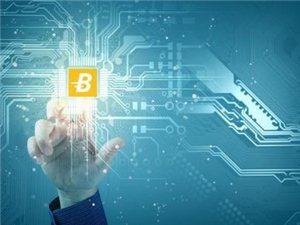 区块链开发公司浅析区块链带来的商业机会