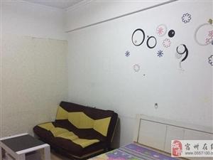 家乐福公寓