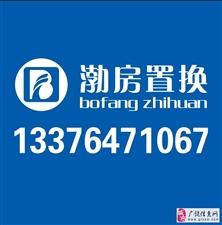 新城花园1楼135平精装【拎包住】1350元/月