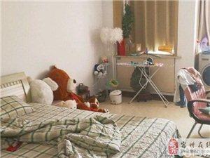 家乐福公寓1室1厅1卫