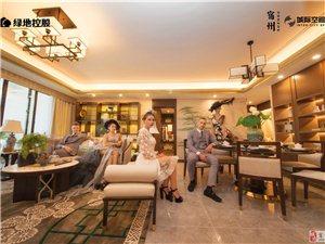 宿州高铁东站旁高端小区住宅4室2厅2卫花园洋房