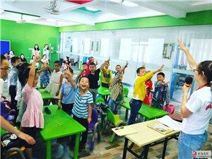 长阳安安之家小荷作文课堂9月16日正式开课啦