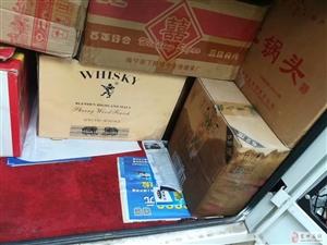 仓库进水了,酒没有问题,箱子还在,破损。亏钱出,自己喝不在乎包装的可以来看看,样子很多,白酒、进口干...