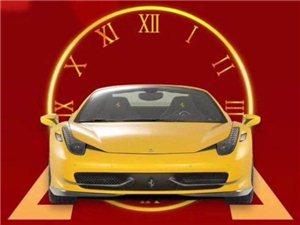 中海城总价12.7万、70年产权停车位!数量不多