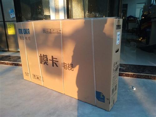 出售55寸海爾全新曲面電視,55Q3M,2699元