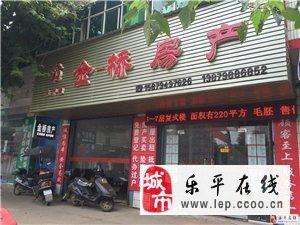 鸿宇天湖城1+2复式楼(14127#)
