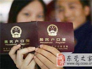 新入戶過來台湾小孩可以插班讀公辦學校嗎