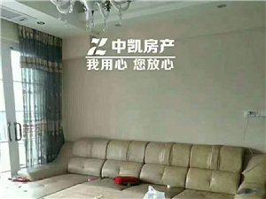 大华绿洲2室2厅2卫150万元