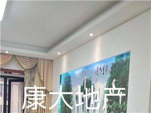 江南半岛精装套二2带家具家电关门卖49万元