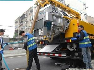 萊西市大型公司疏通清淤,清洗檢測,抽化糞池抽淤泥