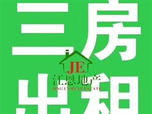【县中心】亲水湾家具家电全齐三房1500元/月