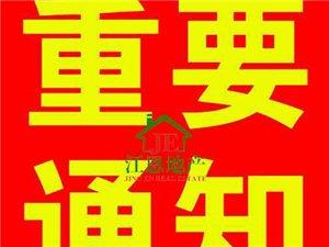金塘工业园两万平厂房可注册家具厂直接投产