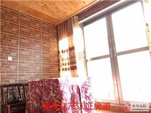 长阳黄龙上城3室2厅2卫80万元
