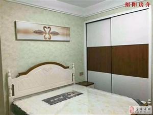 远达西城壹号3室2厅2卫109.8万元