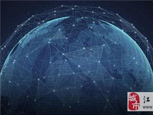 区块链开发公司浅析区块链技术与智能合约