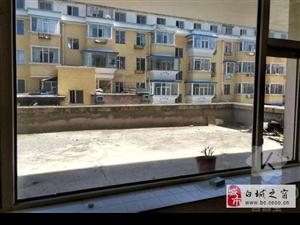 十中学区房,3楼47平带晒台地热,房主急售18万!