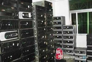 三江二手电脑回收、专业回收批量电脑,公司,网吧电脑