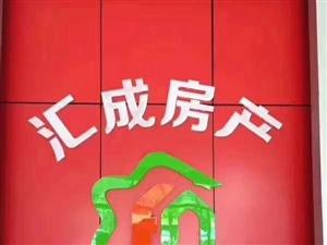 宝龙城市广场3室2厅2卫165万元