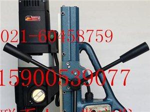 供应MTD140磁座钻,无级变速磁力钻