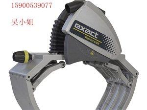 供應Exact410E切管機,工業管道切割機