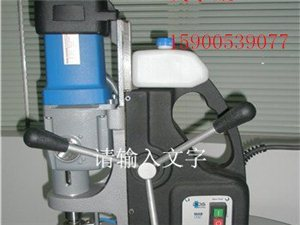 供应德国进口直销磁力钻,价格实惠MAB825磁座钻