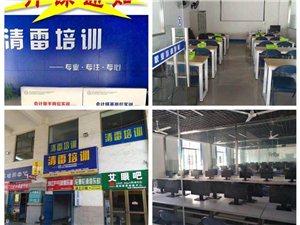 青州学平面设计到清雷,专业专注,包就业
