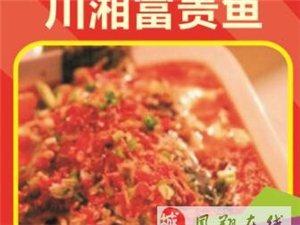 八零小院9月15日麻辣开锅!巨惠钱城:23元/位