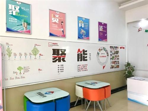 北京聚能教育平輿校區
