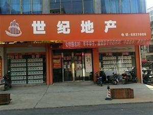 鸿宇锦绣城3室2厅2卫一楼带院子送个车位。