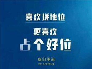 中华城有地下车位出售!总价12.8万、速购