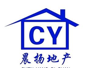 榆州新城2室1厅1卫40万元