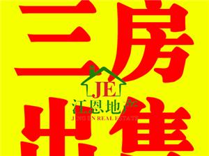 【县城中心】祥瑞花园电梯毛坯大三房83万元