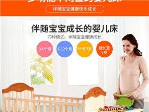 出售95成新小龙哈彼童床+四件套+3E椰棕床垫