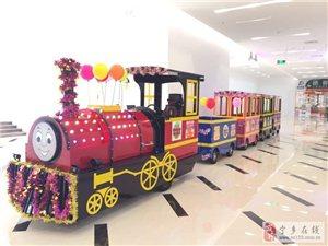 低价转让天虹商场三楼观光小火车