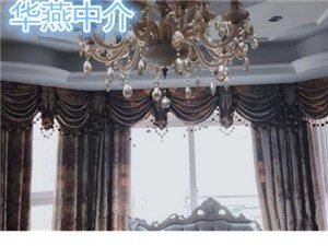 华燕中介绿城西子楼中楼6楼334平290万豪装