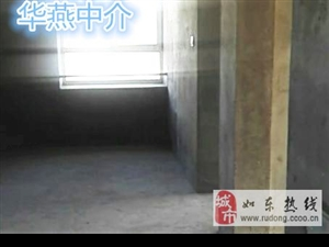 华燕中介雨润广场带电梯32楼141平115万毛坯