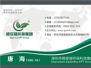 专业除甲醛,净化室内空气,治理装修污染空气