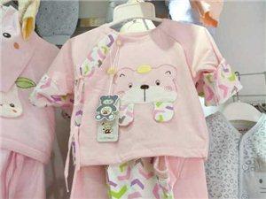 本店秋衣套装(0~8岁)已到货,或许有适合你家孩子