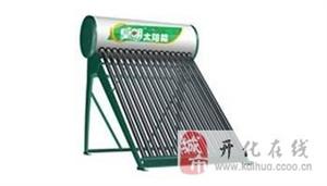 时时彩计划稳赢版城区皇明太阳能20根管子大容量低价出售!