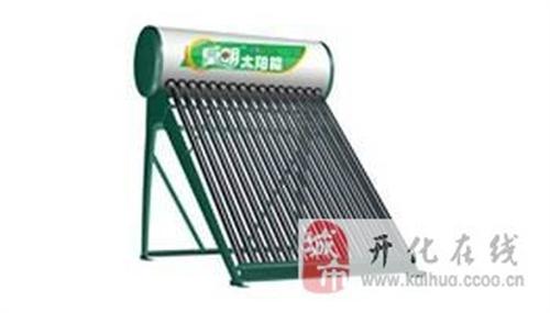 開化城區皇明太陽能20根管子大容量低價出售!