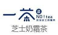 北京一茶源加盟热线多少?加盟条件是什么?